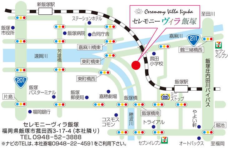 セレモニーヴィラ飯塚 地図